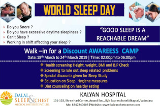 Kalyan Chest center