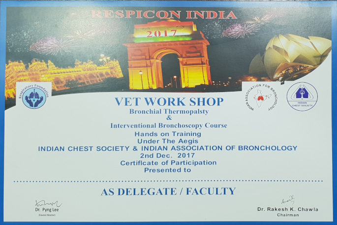 VET WORK SHOP KALYAN CHEST CENTRE VADODARA GUJARAT